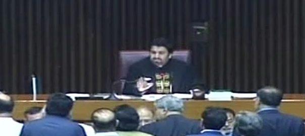 قومی اسمبلی اپوزیشن ہنگامہ آرائی اسلام آباد  92 نیوز