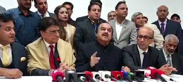 پاکستان جنگ نعیم الحق مانچسٹر  92 نیوز وزیر اعظم  معاون خصوصی 