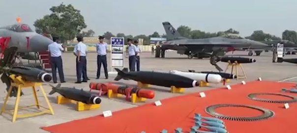 پی اے ایف بیس پشاور ، فضائی دفاعی آلات ، نمائش ، جے ایف 17 تھنڈر، جنگی جہاز