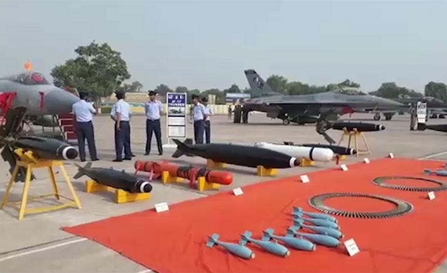 پی اے ایف بیس پشاور میں فضائی دفاعی آلات کی نمائش