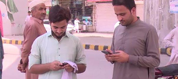 سکیورٹی خدشات  پشاور  موبائل فون سروس  نو محرم