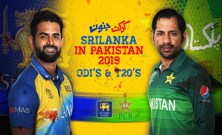 پاکستان اور سری لنکا کے درمیان پہلا ون ڈے آج کھیلا جائے گا