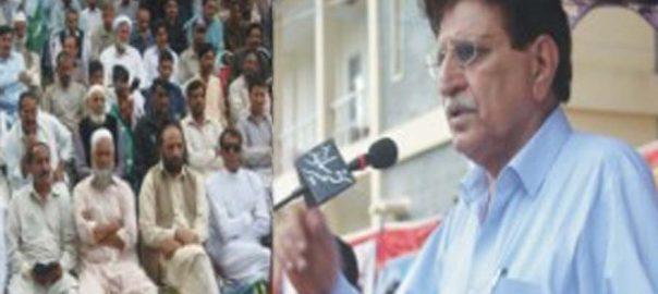 وزیر اعظم  آزاد کشمیر  کنٹرول لائن حویلی فاروڈ کہوٹہ مظفر آباد  92 نیوز