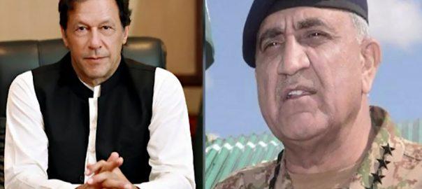 وزیراعظم ، عمران خان ، سپہ سالار ، جنرل قمر جاوید باجوہ ، ایل او سی ، دورہ