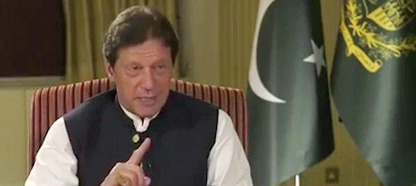 وزیر اعظم  عمران خان  500 با اثر ترین مسلم شخصیات اسلام آباد  92 نیوز اردن  رائل اسلامک اسٹریٹجک سنٹر