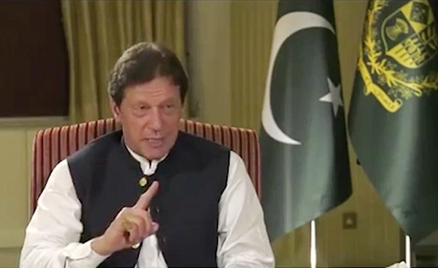 وزیر اعظم عمران خان دنیا کی 500 با اثر ترین مسلم شخصیات میں شامل