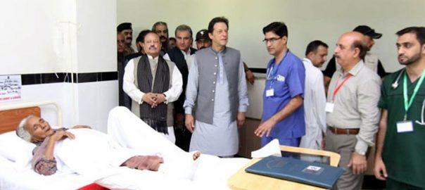 وزیر اعظم زلزلہ متاثرہ  مظفر آباد  92 نیوز  میر پور آزاد کشمیر  وزیر اعظم عمران خان  ہیلی کاپٹر 