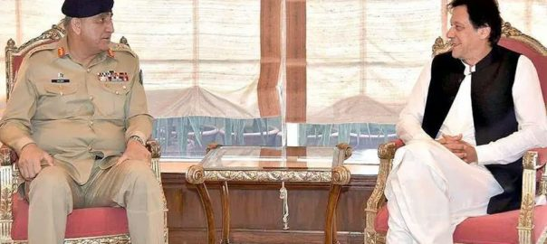 وزیر اعظم ، آرمی چیف ، ملاقات ، مقبوضہ کشمیر ، صورتحال ، تبادلہ خیال