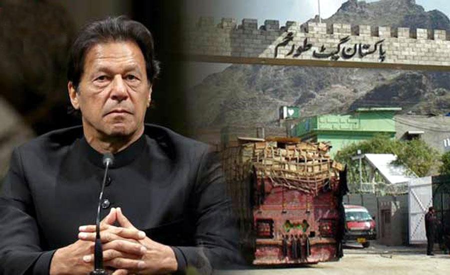 وزیراعظم آج پاک افغان سرحد طورخم منصوبے کا افتتاح کریں گے