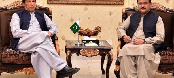 وزیر اعظم وزیراعلیٰ پنجاب اسلام آباد  92 نیوز
