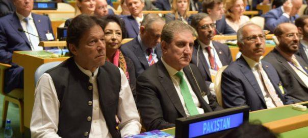 وزیراعظم ، اقوام متحدہ ، جنرل اسمبلی ، اجلاس ، شرکت ، پاکستانی ، وفد ، قیادت