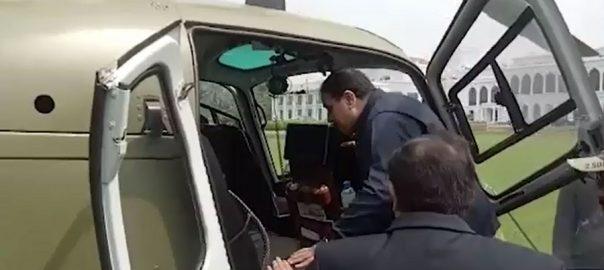 وزیراعلیٰ،بزدار ، سکیورٹی، انتظامات ، فضائی،جائزہ لاہور،92 نیوز