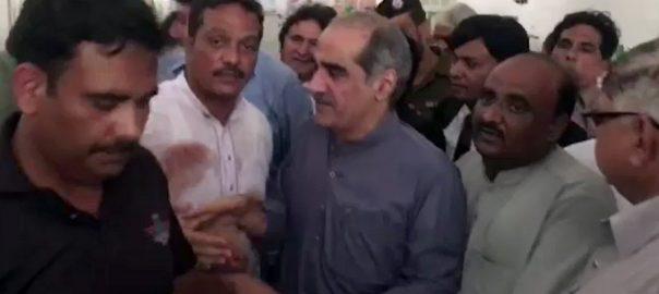 خواجہ برادران  جوڈیشل ریمانڈ  23 ستمبر لاہور  92 نیوز