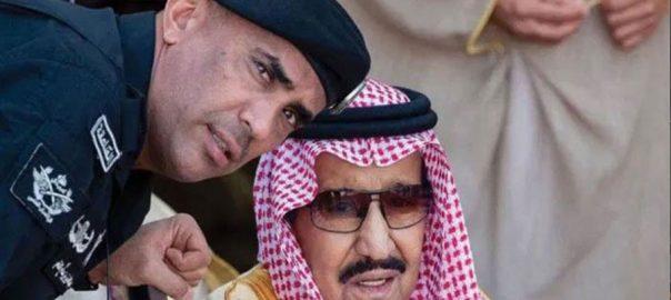 سعودی شاہ سلمان، ذاتی محافظ، دوست کے ہاتھوں قتل ،ریاض،92نیوز