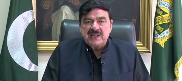پیپلز پارٹی، ن لیگ ،ساتھ نہیں، شیخ رشید، لاہور،92 نیوز