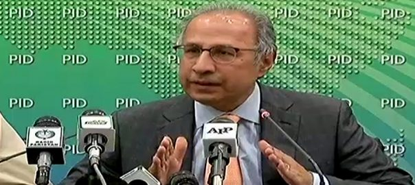 سرکاری شعبے نجی تحویل  اسلام آباد  92 نیوز مشیر خزانہ  ڈاکٹر عبدالحفیظ شیخ