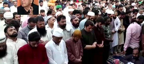 لیجنڈری  لیگ اسپنر  عبدالقادر  سپرد خاک  لاہور  92 نیوز میاں میر قبرستان
