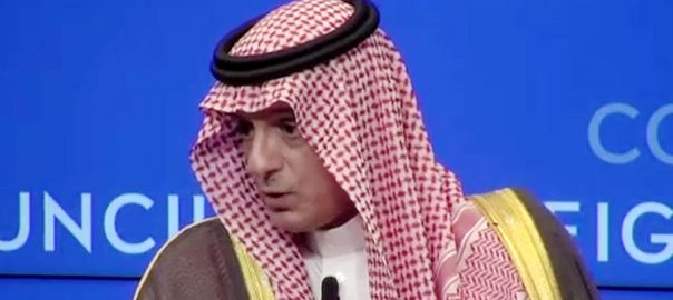 سعودی تیل تنصیبات، حملہ، ایران ،عادل الجبیر،نیویارک ،92نیوز