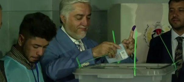 افغانستان ، صدارتی ، انتخابات ، ووٹنگ، گنتی ، عمل ، جاری