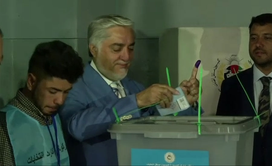 افغانستان میں صدارتی انتخابات کیلئے ووٹنگ، گنتی کا عمل جاری