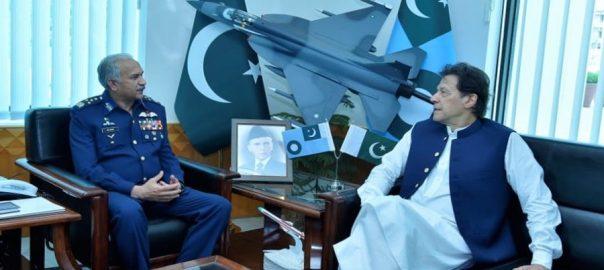 وزیر اعظم ائیر ہیڈکوارٹرز  پاک فضائیہ  اسلام آباد 92 نیوز ڈی جی آئی ایس پی آر