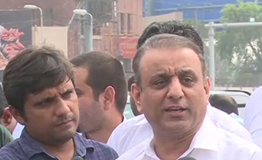 پی ٹی وی حملہ کیس، انسداد دہشت گردی عدالت کا علیم خان کو گرفتار کرکے پیش کرنے کا حکم