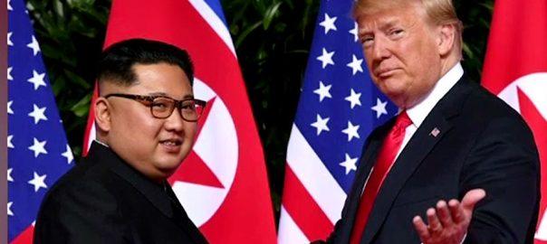 امریکا ، شمالی کوریا ، 3 ہیکنگ گروپس، پابندی، واشنگٹن،ویب ڈیسک