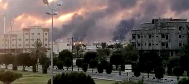 حوثی  سعودی آئل کمپنی  آرامکو  ڈرون حملے  ریاض  92 نیوز یمن
