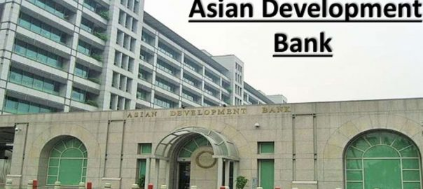 ایشیائی بینک ، پاکستان ، زرعی قرضوں ، غربت کنٹرول ، ناکافی قرار، منیلا ، 92 نیوز