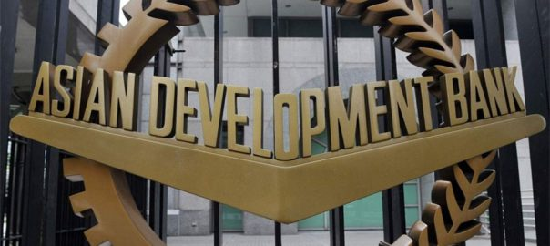 پاکستان مہنگائی ایشیائی ترقیاتی بینک اسلام آباد  92 نیوز