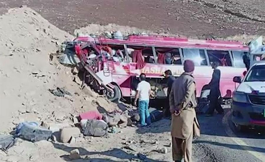 بابوسر ٹاپ کے قریب بس الٹ گئی ، چھبیس افراد جاں بحق ، 12 زخمی