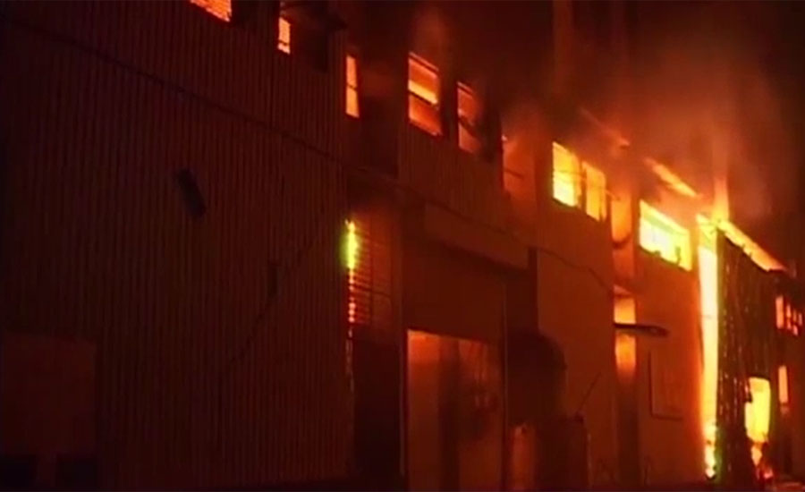 بلدیہ فیکٹری کو بھتہ نہ دینے پر آگ لگائی گئی ، جے آئی ٹی رپورٹ  92 نیوز کو موصول