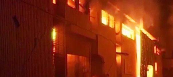 سانحہ بلدیہ فیکٹری   7سال  کراچی  92 نیوز