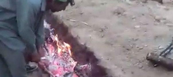 ڈیرہ غازی خان ، ننگے پاؤں ، آگ ، چلنے ، غریب ، گل زمان ، مشکلات