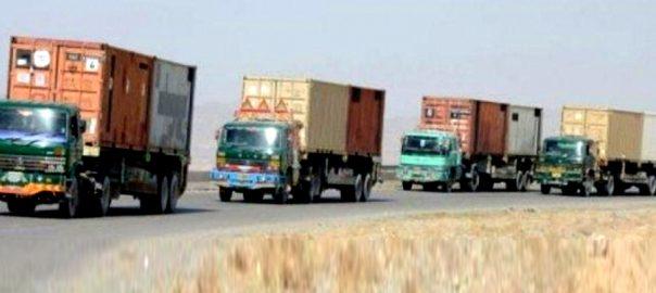 گاڑیوں پر سامان  وزن کی حد  اسلام آباد  92 نیوز سرمایہ کاری  وزارت مواصلات  نیشنل ہائی وے اتھارٹی