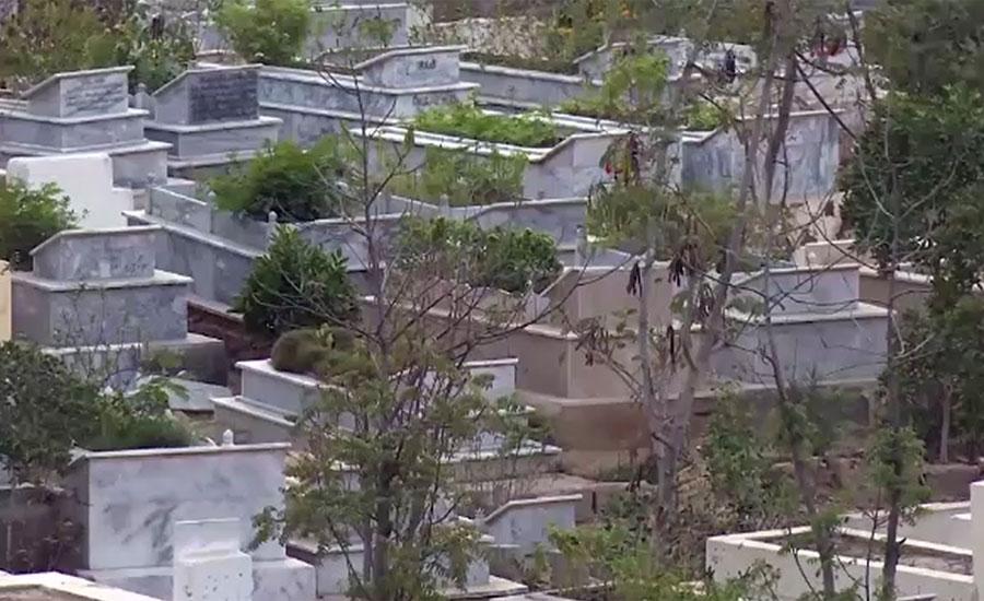 92نیوز کی خبر پر ایکشن ، کراچی میں قبرستان کیلئے زمین مختص کرنے کا فیصلہ