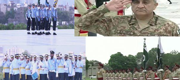 اسلا م آبا د,92نیوز,یکجہتی کشمیر,.یومِ دفاع ,قوم