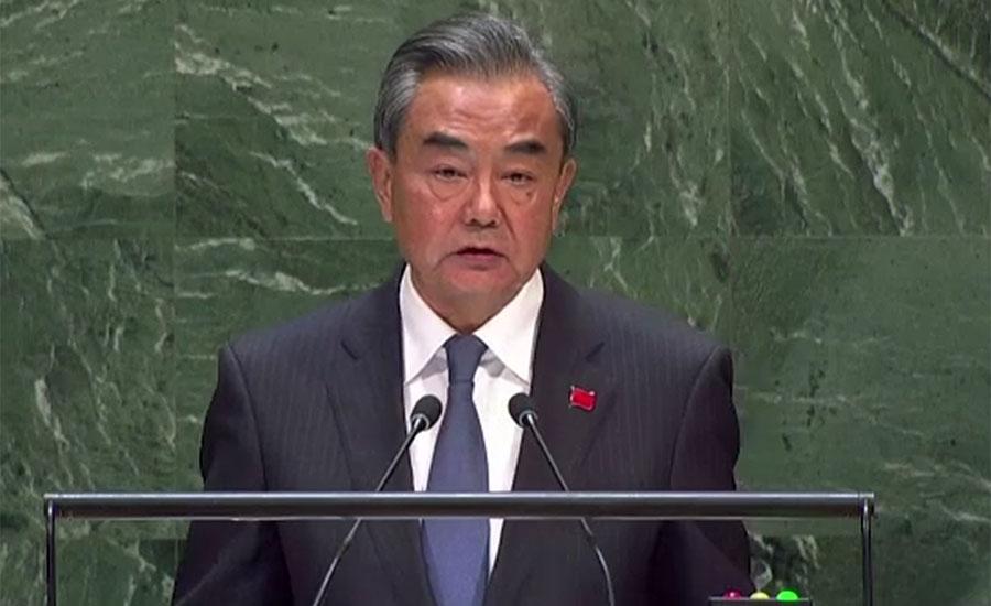 کشمیر تاریخی تصفیہ طلب تنازع ہے ، چینی وزیر خارجہ