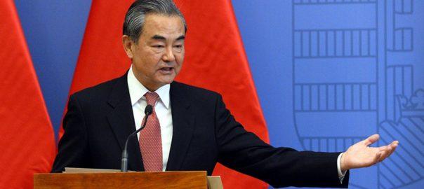 چین وزیر خارجہ بھارت دورہ منسوخ بیجنگ  92 نیوز مقبوضہ کشمیر شکست