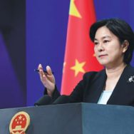 پاکستان  بھارت  مسئلہ کشمیر  چین  بیجنگ  ویب ڈیسک 
