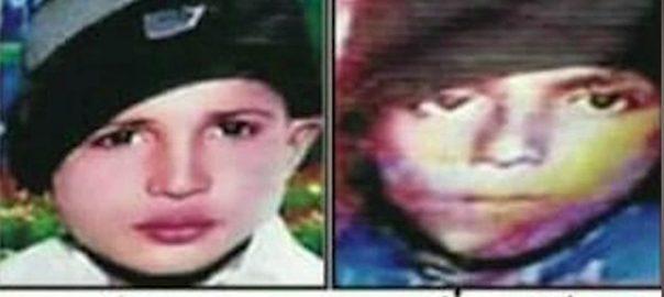 چونیاں  لاشوں کی شناخت  لاہور  92 نیوز