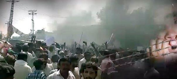 چونیاں ، بچہ اغوا، شہریوں کا احتجاج، آئی جی پنجاب ، امیر جماعت اسلامی، 92نیوز