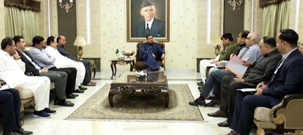 وزیراعلیٰ بزدار،چونیاں ،بچوں کا اغوا و قتل ، سخت برہم،لاہور،92نیوز