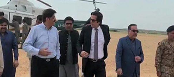 گورنر  وزیر اعلیٰ سندھ  کینجھر جیل  کراچی  92 نیوز