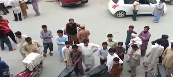 ملک بالائی علاقے، زلزلے: لاہور 92 نیوز   92 نیوز 