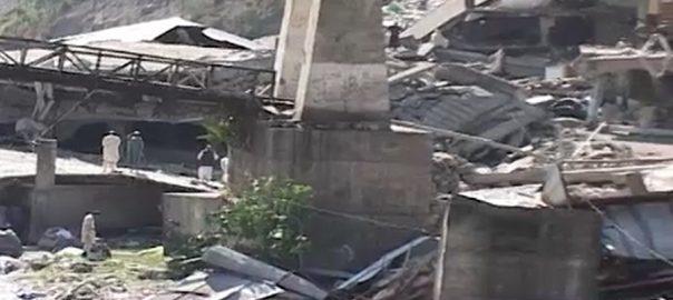 پاکستان  فالٹ لائن  اسلام آباد  92 نیوز زلزلہ زلزلے