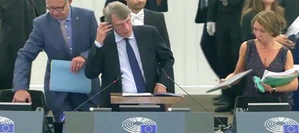 مسئلہ کشمیر ،حل،کشمیری عوام ،امنگوں کے مطابق ،یورپی پارلیمنٹ برسلز ،92نیوز