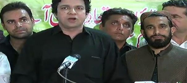 کراچی ، اسکولوں ، بہتری ، اقدامات ، فیصل واوڈا ، وفاقی وزیر