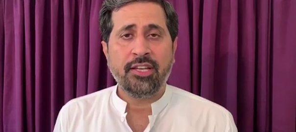 فیاض الحسن فیاض الحسن چوہان لاہور  92 نیوز  صوبائی وزیر  انکوائری آفیسر  غلام محمد جھگڑ