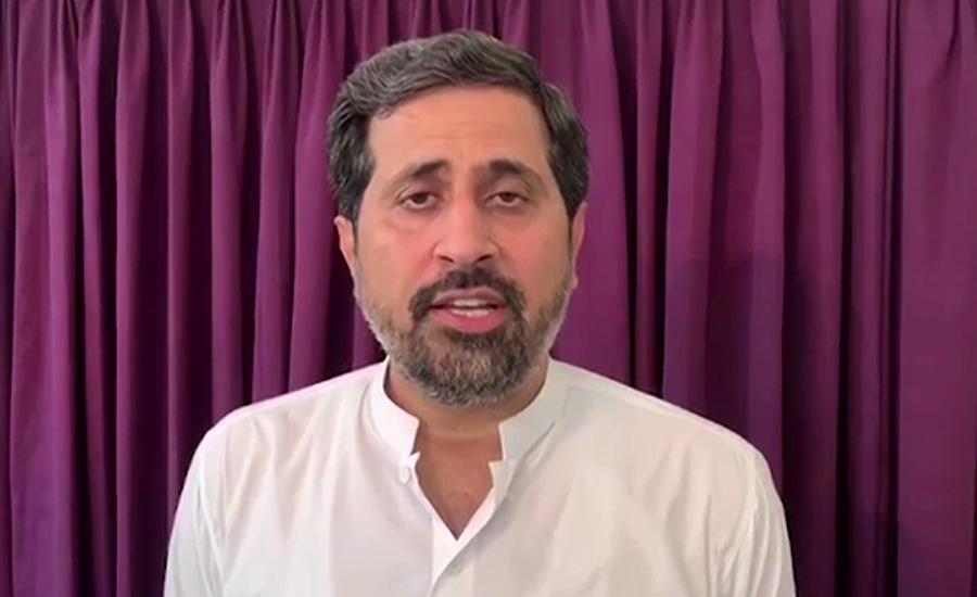 فیاض الحسن چوہان کے بیٹے کے نتائج کا معاملہ،انکوائری کمیٹی نے مہلت مانگ لی